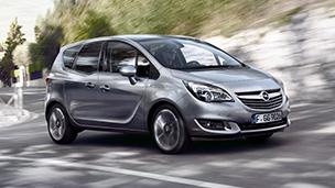 Новый Opel Meriva - Эффективность