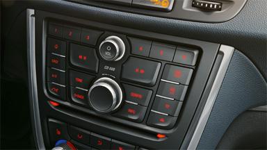 CD 600 IntelliLink с цветен дисплей