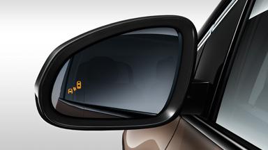 Opel ADAM détails détecteur d'angles morts
