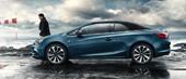 Opel Cascada - Dış Görünümler