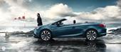 Opel Cascada - Aussenansichten
